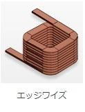 coil.jpg