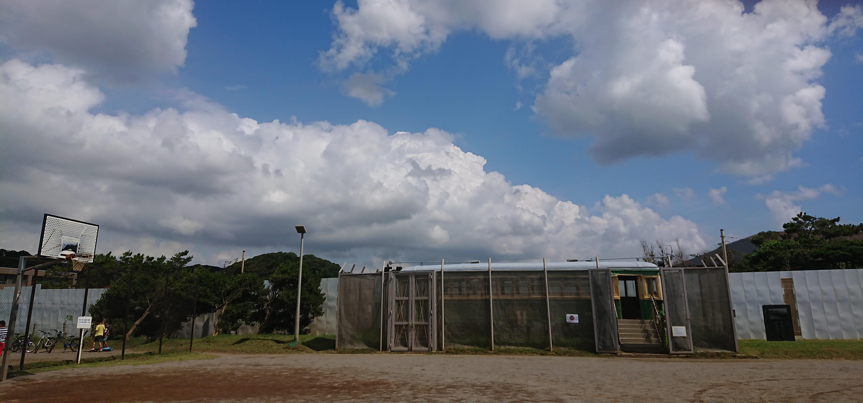 ふつうの雲